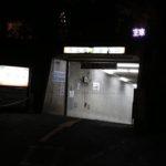 夜のトンネルはホラー感がある